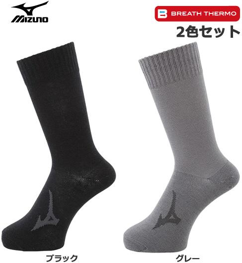 Mizuno ミズノ ブレスサーモ 2Pソックス メンズフリー[A2JX5504]お得な2足